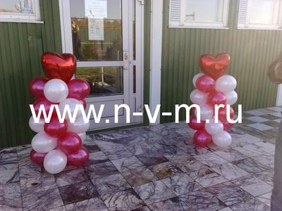 стойка на пол с фольгированным шаром