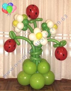 композиция из шаров цветы и ягоды