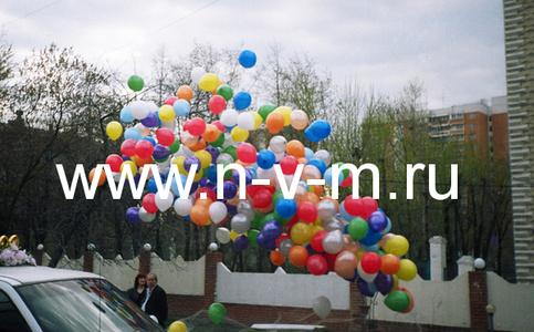 Запуск, выпуск в небо гелевых шаров (300 шт)