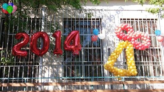 оформление школы 2016