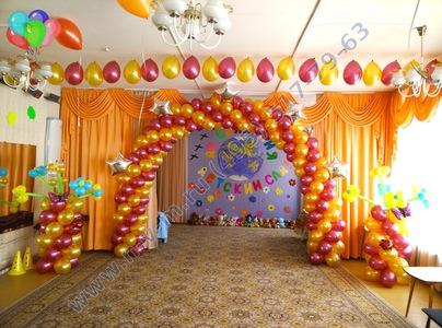 выпускной в детском саду Москвы