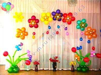 шары на запуск в детский сад
