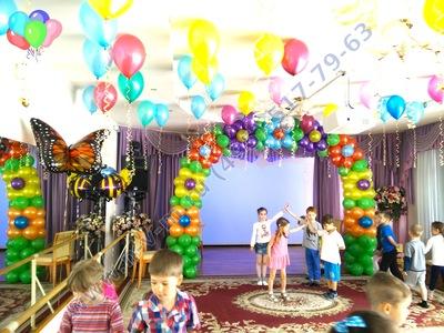 шары в детский сад