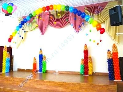шары на выпускной москва