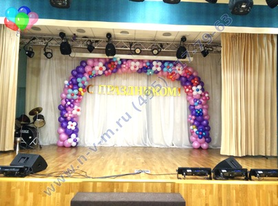 арка цветочная из шаров