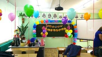 офорление школы шарами