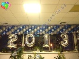 оформление на новый год 2016
