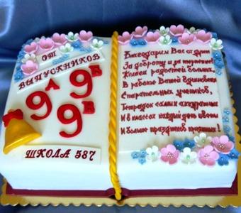 торт на выпускной благодарность