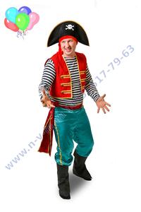 пират на детский праздник