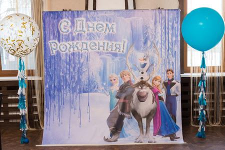 аренда баннера на детский праздник