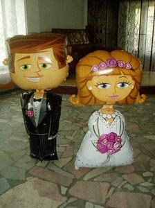 Фольгированные жених / невеста, ходячки