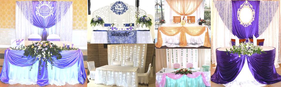 свадебные курсы по декору